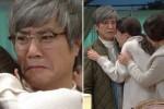 '불어라 미풍아' 임지연 모녀, 한갑수와 감동 재회…폭풍오열 (영상)