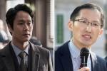 영화 '재심' 실제 변호사