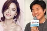 정유미가 데뷔 14년 만에 '예능 출연'을 결심한 이유