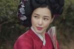인생캐릭터 장녹수 만난 '서울대 국악과' 출신 이하늬 (영상)
