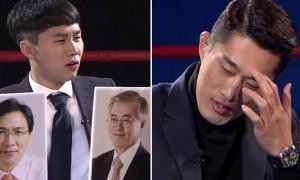 'UFC' 김동현이 뽑은 싸움 잘할 것 같은 정치인 1위 (영상)