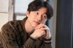 공유, 팬들과 함께하는 '바자회' 진행…수익금 전액 기부