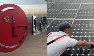 전기 공급 어려운 지역 병원에 태양광 발전기 세워준 LG
