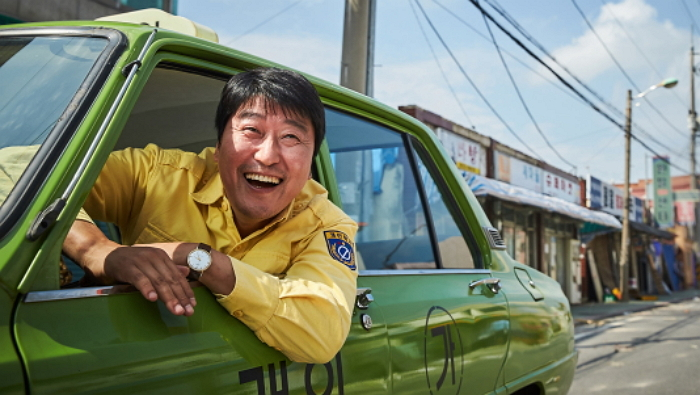 택시운전사에 대한 이미지 검색결과