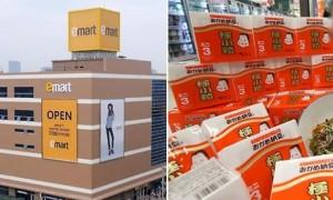 이마트서 파는 '타카노 낫또', GMO콩 사용 논란