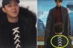 '도깨비' 이동욱과 똑같은 옷 '거꾸로' 입은 은지원 (영상)