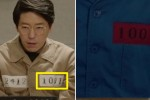 '피고인' 엄기준 죄수 번호 '1001'에 숨겨진 진실