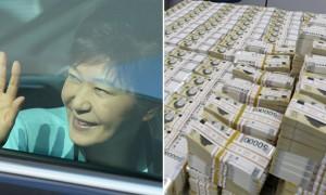 박근혜 2016년 재산 2015년보다 '2억' 이상 늘었다