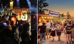 오늘(24일) 2017년 첫 밤도깨비 야시장 열린다