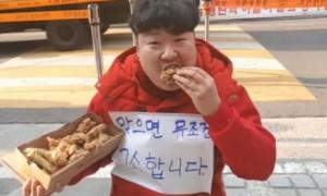 아프리카 BJ가 박근혜 자택 앞에서 '치킨 먹방' 선보인 진짜 이유