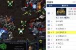 리마스터 출시 소식에 '스타: 브루드워' PC방 점유율 '5위'
