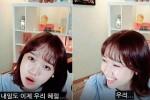 생방송 중 실수로 '아이틴걸즈' 멤버 이름 밝힌 최유정