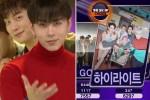 데뷔 후 음악 방송서 '사상 첫 1위'한 하이라이트 무대 (영상)