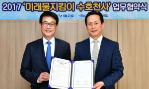 오비맥주, 한국물포럼과 '미래 물 지킴이 수호천사' 캠페인
