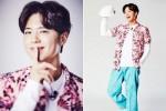 '정준하 코디'의 90년대 통바지도 화보로 소화하는 박보검