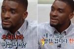 자기도 모르게 한국을 '우리나라'라고 말하는 샘 오취리 (영상)