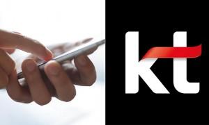 KT, 988만명에게 휴대전화 보험 서비스 부가세 돌려준다