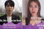 남주혁·유인나, 美드라마피버 어워즈 라이징스타상과 여우조연상 수상