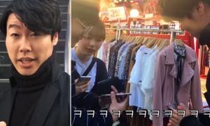 '그알' 김상중 빙의해 홍대 여신들에게 '번호 따는 법' (영상)