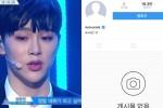 '프듀2' 태도논란 악플에 인스타 사진 전부 삭제한 권현빈