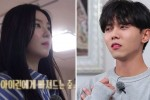 아이린 보고 심쿵하는 '성공한 덕후' 주우재 (영상)
