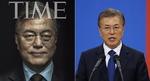 베스트셀러 1위한 문재인 표지 '타임지'…2만부 추가 제작