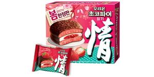 오리온 '초코파이情 딸기', 출시 한달 만에 1000만개 판매