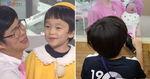 홍인규 아들이 여동생 사진으로 '카톡 프사' 바꾸다가 저지른 실수