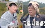 예능 대부 이경규 출연에 시청률 20% 육박한 '정글의 법칙'