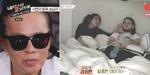침대 위에서 남친과 '애정행각' 벌이는 딸 목격한 아빠 김태원 반응