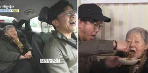 치매 앓고 있는 노모 모시는 배우 박철민이 한 선행