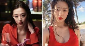 설리 '전라 노출'로 화제된 영화 '리얼' 시사회 후기