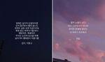 '지치고 힘든' 당신에게 힘을 주는 인스타그램 시인 11명
