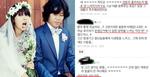 '이효리·이상순' 이유 없이 '욕'하는 맘카페 악플