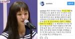 '아이돌학교' 자퇴해 '악플'달린 솜혜인, 알고보니 '거식증' 때문이었다