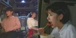 '아이해' 이준♥정소민, 차 안에서 아슬아슬 데이트 (영상)