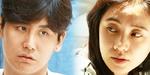 추자현이 회당 '1억' 받는 남편에게 한달 용돈 80만원만 주는 이유