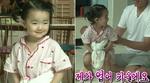 곧 나올 동생 기다리며 '어부바' 연습하는 소이현-인교진 딸