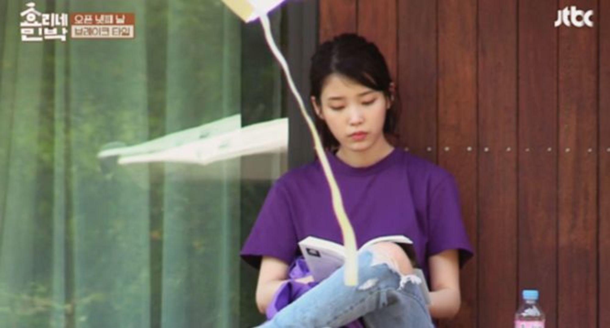 부모님께 체벌 대신 '독서벌칙'으로 자란 아이유가 추천한 책 10권