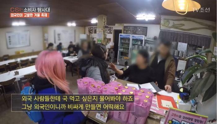 【平昌五輪】TBSひるおびが北朝鮮の妨害行為を隠蔽 YouTube動画>9本 ->画像>82枚