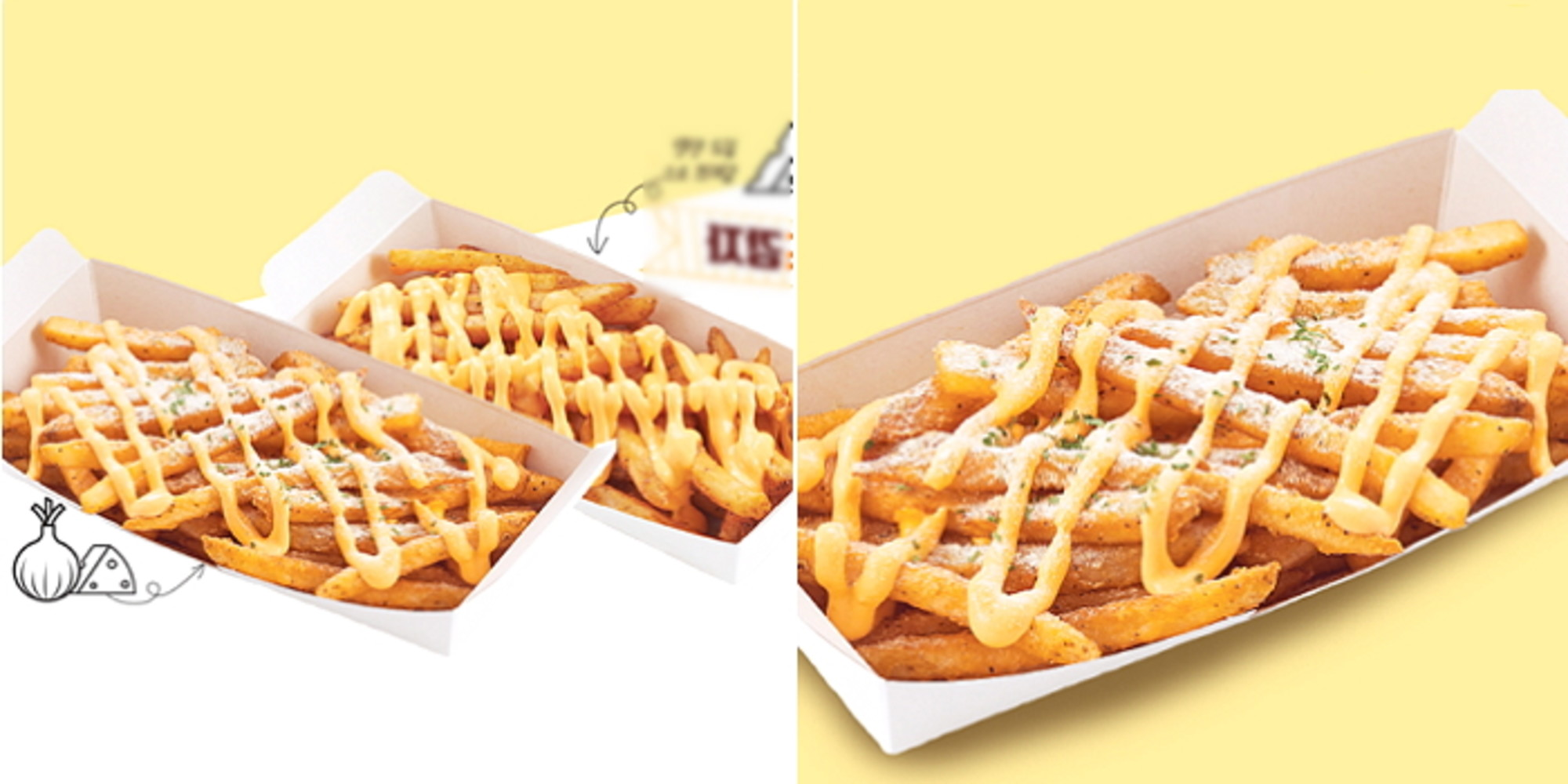 딱 한달만 '한정 판매'되는 맘스터치 '치즈 범벅' 감자튀김 ...