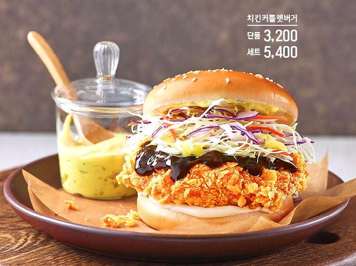 맘스터치, 달달한 '돈가스 맛' 나는 신상 '치킨커틀렛 버거 ...