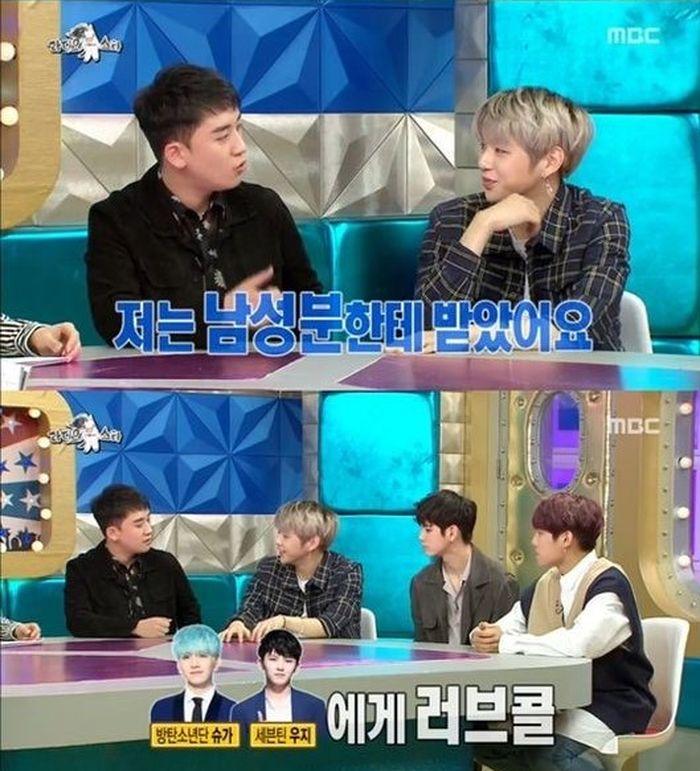 Kang Daniel Beberkan Suga Bts Dan Woozi Seventeen Ingin Menjadi