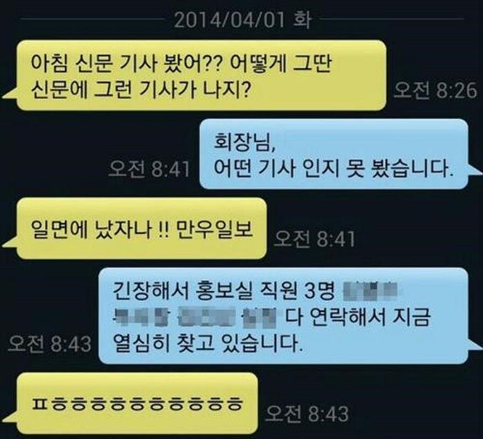 두산 직원들에게 '횽아 감성' 일으킨 박용만 두산 회장의 ...