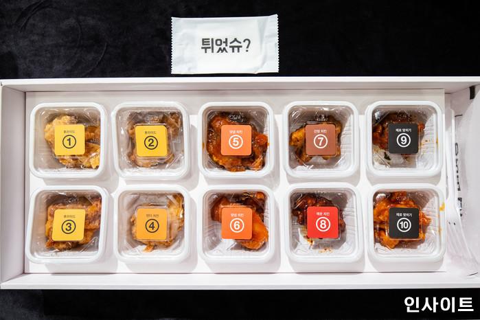 22일 오후 서울 잠실 롯데호텔서 '제2회 배민 치믈리에 자격시험'이 열린 가운데, 10가지 치킨맛을 보고 맞추는 실기고사가 펼쳐지고 있다. / 사진=고대현 기자 daehyun@