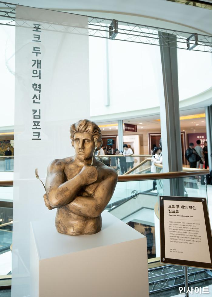 22일 오후 서울 잠실 롯데호텔서 '제2회 배민 치믈리에 자격시험'이 열린 가운데, 한 부스에서 '킴포크'가 전시되어 있다. / 사진=고대현 기자 daehyun@