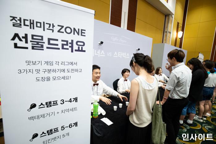 22일 오후 서울 잠실 롯데호텔서 '제2회 배민 치믈리에 자격시험'이 열린 가운데, 참가자들이 맛보기 게임에 참여하고 있다. / 사진=고대현 기자 daehyun@