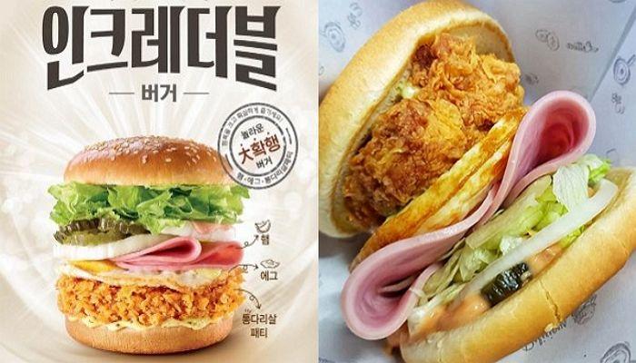 """""""통닭다리살+계란프라이+햄"""" 단짠의 정석이라는 맘스터치 ..."""