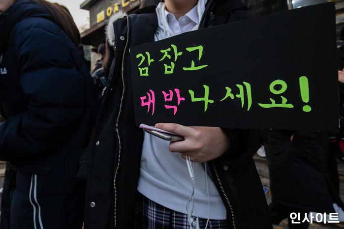 인사이트 / 사진=고대현 기자 daehyun@