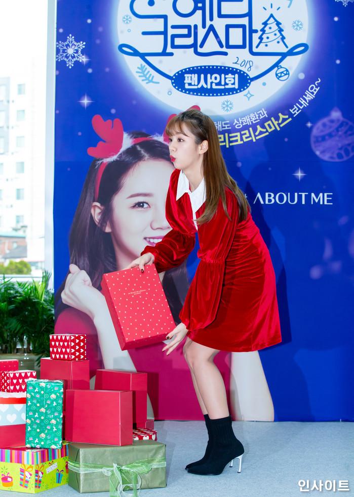 걸스데이 혜리가 5일 오전 서울 영등포 타임스퀘어에서 열린 '상쾌환 x 혜리 크리스마스' 팬사인회에 참석해 포즈를 취하고 있다. / 사진=고대현 기자 daehyun@